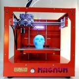 Устройства для создания 3D-моделей